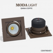 "Moda Light ""Qana"" (2 color)"