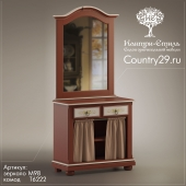 """Dresser + mirror the Modena """"Country Style"""""""