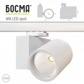 ANI LED spot / BOSMA