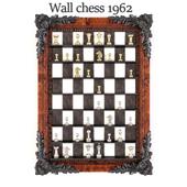 Wall chess 1962