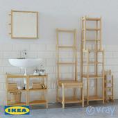 Rogrund Ikea Набор мебели для ванной