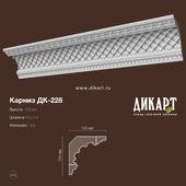ДК-228 154х150mm