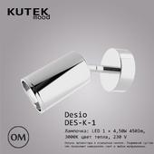 Kutek Mood (Desio) DES-K-1
