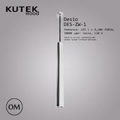 Kutek Mood (Desio) DES-ZW-1