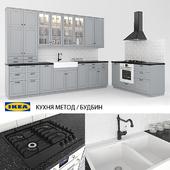 Kitchen IKEA BUDBIN