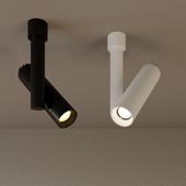 """Накладной светильник DP-004BW20 """"Around XL"""""""
