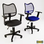 Офисное кресло IKEA