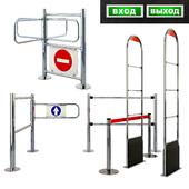 Entrance system, fencing