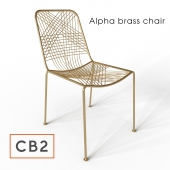 CB2 Alpha brass chair