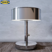 Table lamp IKEA Stockholm 2017