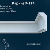 K-114_90x200 mm