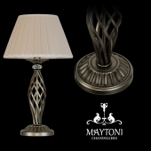 Table lamp Maytoni ARM247-00-R