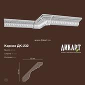 ДК-232_85Hх90mm