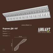 ДК-187_85Hх90mm