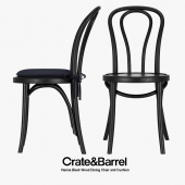 Crate & Barrel - Vienna Black Wood Dining Chair