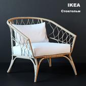 Ikea Stockholm 2017