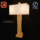 ALLAH Wall Light Brass