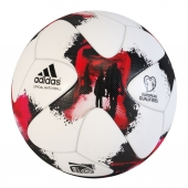 Adidas 2018 World Cup European Qualifiers Ball