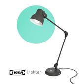 HEKTAR Work lamp with LED bulb, dark gray