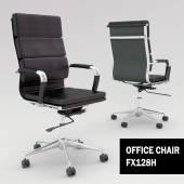 Office chair FX128H