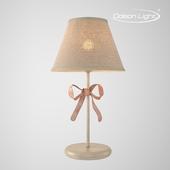 Table lamp ODEON LIGHT 2527 / 1T ESTELI