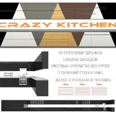 A set of modern kitchen facades - Crazy Kitchen V.3