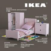 IKEA set # 2