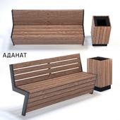 Adanat / Ursula