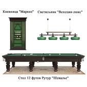 """Бильярдный стол """"Шевалье"""""""