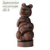 Wooden sculpture (DS-3) Bear
