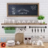 Набор для кухни