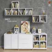 Modular furniture IKEA, accessories and decor set 9