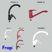 Frap - Серия цветных смесителей