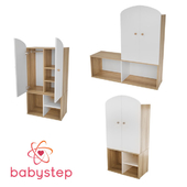 OM Wardrobe children's babystep Feast, 1180 closed with a removable shelf