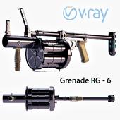 RG-6 grenade launcher