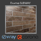 Плитка Cifre SUBWAY 3 вида
