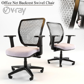 Office Net Backrest Swivel Chair