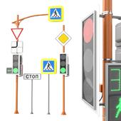 Светодиодный светофор