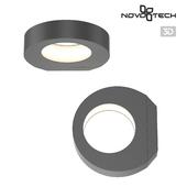 Landscaped LED lamp NOVOTECH 357523 ROCA