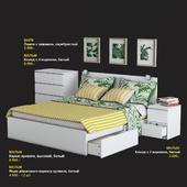 IKEA set # 9