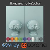 Plastic for RaColor 4 types