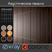 Acoustic decorative panels 6 kinds, set 19