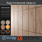 Acoustic decorative panels 6 types, set 22