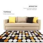 Sofa bed Frikheten