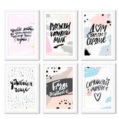 Серия мотивационных постеров для детей.