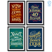 A series of vintage posters with inscriptions from Tavrida.