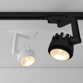 Arte Lamp Vigile