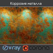 "Photo wallpapers ""Corrosion of metal"""