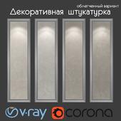 Decorative plaster, light version 001
