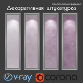 Decorative plaster, single layer version 207